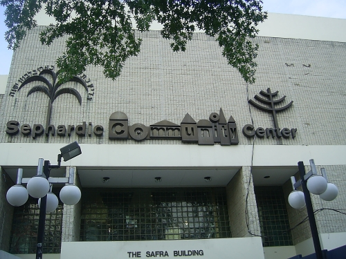 The Sephardic Community Center in Flatbush