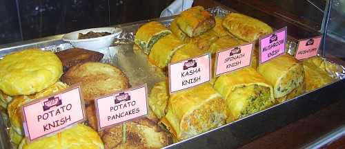 knishes at Noah's Ark kosher deli on the Lower East Side